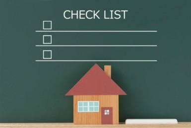 lista requisitos hipoteca